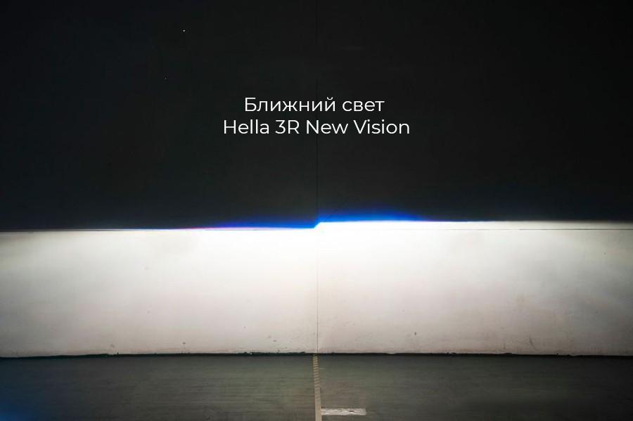 ближний свет hella 3r new
