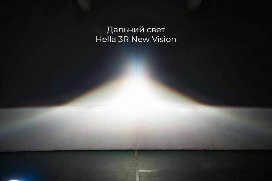 дальний свет hella 3r new